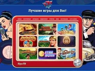 Характеристика онлайн казино играть в игровые слоты